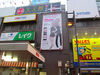 梅田東通り2