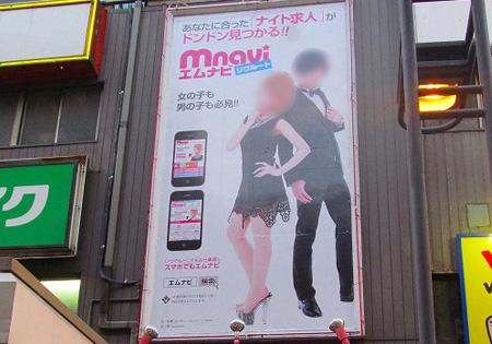 梅田東通り1